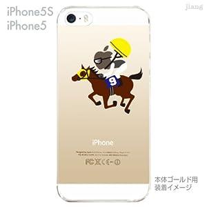 【iPhone5S】【iPhone5】【iPhone5Sケース】【iphone5ケース】【ケース カバー】【docomo】【au】【Soft Bank】【スマホケース】【クリアケース】【Clear Arts】【KEIBA】【競馬】 10-ip5s-ca0099