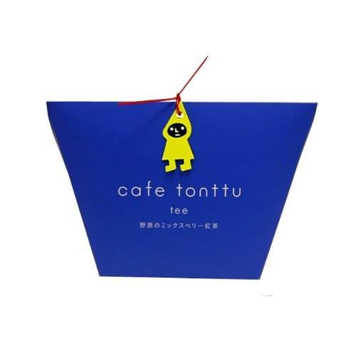 カフェトントゥ ミックスベリー紅茶2個セット