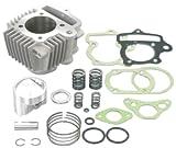 キタコ(KITACO) ボアアップキット(88cc/メッキシリンダー) ダックス70/シャリー70 アルミ硬質メッキシリンダー 215-1015001