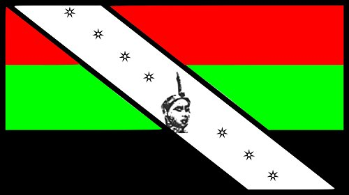 magflags-large-flag-egbe-omo-yoruba-90x150cm-3x5ft-100-made-in-germany-long-lasting-outdoor-flag