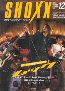 SHOXX(����å���) 2015ǯ 12 ��� [����](����ȯ�䡡ͽ���)