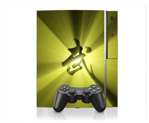 Martial Art Font Design PS3 Playstation 3 Body Protector Skin Decal Sticker