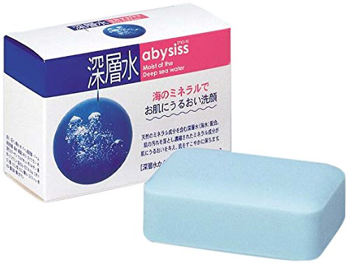 アビシス 化粧石鹸 100g