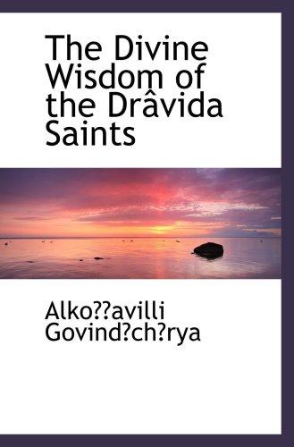 Drâvida 圣徒的神圣的智慧