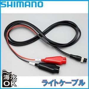 (シマノ) ライトケーブル 14LTCB