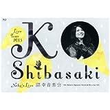 Ko Shibasaki Live Tour 2013 ~neko's live 猫幸 音楽会~ Neko's Special Book & Blu-ray