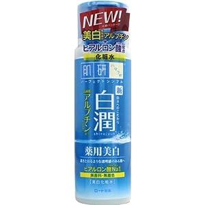 肌研 白潤 薬用美白化粧水 170mL