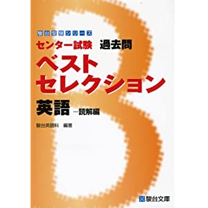 センター 試験 英語 過去 問 ダウンロード - uojamesuo's blog