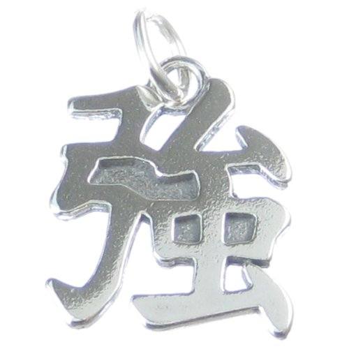 Strength Chinese Character sterling silver charm .925 x 1 Strong charms CF5307
