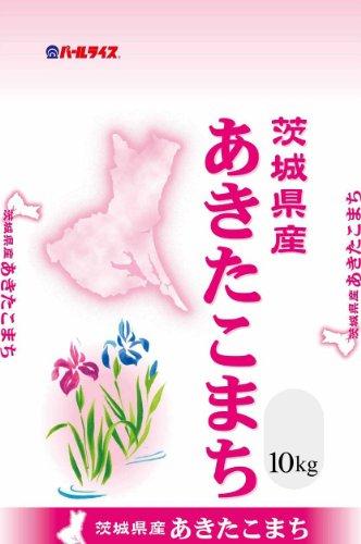 【精米】 茨城県産 白米 あきたこまち 10kg 平成25年産