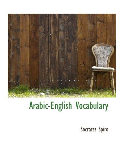 Arabic-English Vocabulary
