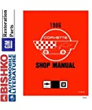 1986 CHEVROLET CORVETTE Shop Service Repair Manual CD