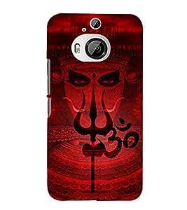 Shaambhavi 3D Hard Polycarbonate Designer Back Case Cover for HTC One M9+ :: HTC One M9 Plus