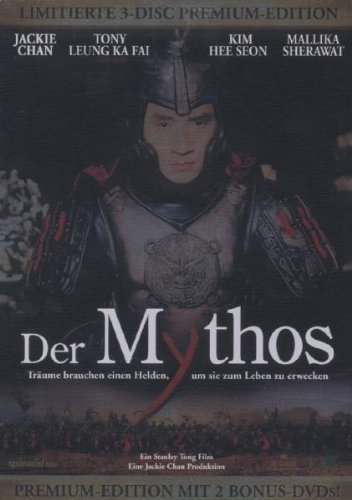 Der Mythos (Limited Premium Edition, 3 DVDs im Metal-Pack)