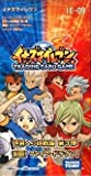 Challenge ed expansion pack 3rd fierce fight to Inazuma Eleven TCG world! Fire Dragon [7Pack] IE-09