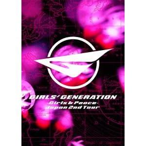 少女時代のライブDVD「Girls&Peace~ Japan 2nd Tour」をAmazonでチェック!
