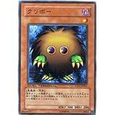 遊戯王シングルカード クリボー ノーマル dt01-jp007