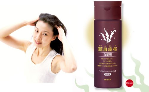 gagome-hair-color-treatment-black-brown-kombu-dye-sheen-japan-beauty-fucoidan-brown-by-taiyo