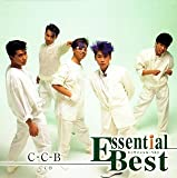 C-C-Bエッセンシャル・ベスト