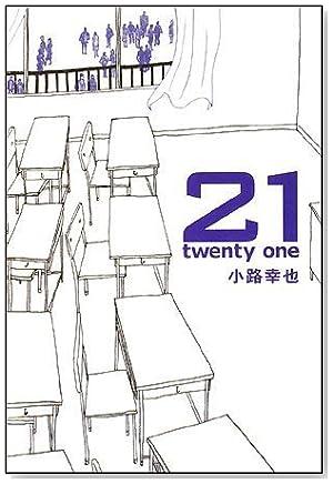 21 twenty one