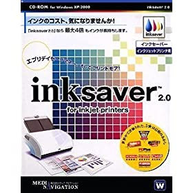 INKSAVER 2.0 �ʏ�p�b�P�[�W��