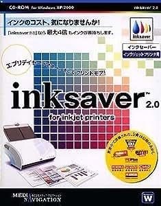 INKSAVER 2.0 通常パッケージ版