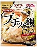 エバラ プチッと鍋 とんこつしょうゆ鍋 138g(1人分×6個入)