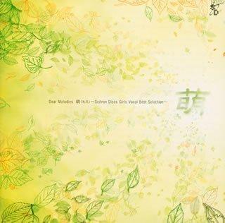 Dear Melodies「萌」Scitron Discs Girls Vocal Best Selection