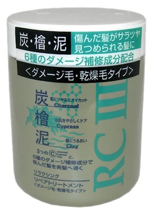 RCⅢ TR ダメージ 500g