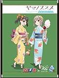 アニ玉祭り2014 埼玉新聞社限定 ヤマノススメ A3タペストリー