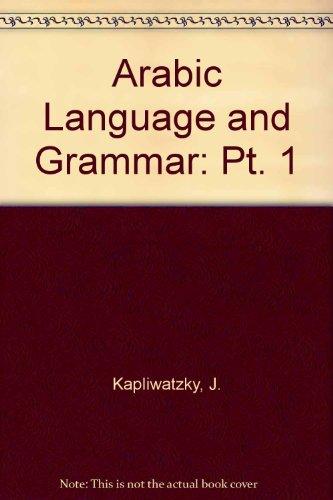 Arabic Language and Grammar Volume I