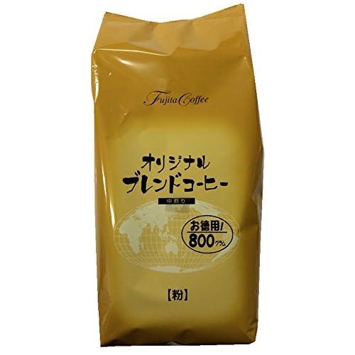藤田珈琲 オリジナルブレンドコーヒー 中煎り 徳用 800g