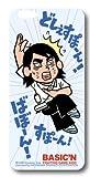 ファミ通 iPhone6ステッカー A/べーしっ君
