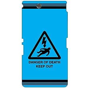 Sony Xperia Z Ultra C6802 Back Cover - Danger Of Death Designer Cases