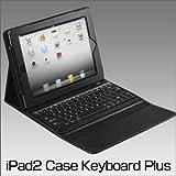 iPad 2 Case Keyboard Plus RJ326BK