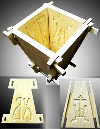 Russian Wooden Cheese Mold NEW 4 1/2 Inch x 6 Inch (Cheese Mold Wood compare prices)