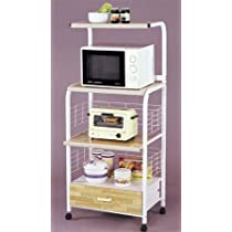 Ivory Finish Microwave Cart with Electric Socket
