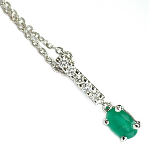 9Ct White Gold Diamond And Emerald Necklet