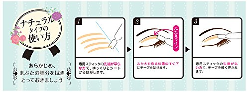 Japan Health and Beauty - Nie tape of BW natural eye tape bare skin touch ENT350 *AF27*
