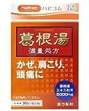 【第2類医薬品】ハピコム 葛根湯エキス細粒V「コタロー」 30包