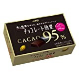 明治 チョコレート効果カカオ95%BOX 56g×5箱