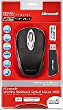 Microsoft Wireless Notebook Optical Mouse 3000 Vader Black(62Z-00016)