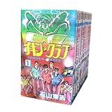 チキンクラブ 1~最新巻(少年チャンピオン・コミックス) [マーケットプレイス コミックセット]