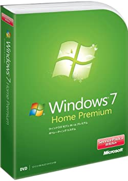 Microsoft Windows 7 Home Premium 通常版 Service Pack 1 適用済み