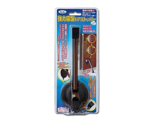 アイテック 強力吸盤ドアストッパー KQDS12-1 凹凸のあるスチール、アルミ、木製ドアにも補助板なしで吸着!