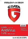 G DATA アンチウイルス2008 3ユーザー