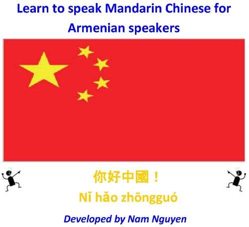 Nam Nguyen - Learn to Speak Mandarin Chinese for Armenian Speakers