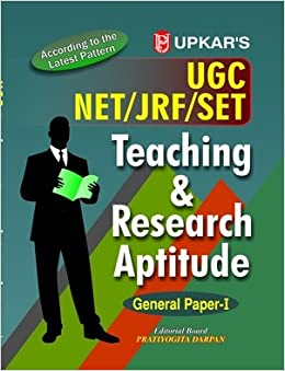 general paper on teaching & research aptitude Test and improve your knowledge of ugc net general paper on teaching & research aptitude: exam prep with fun multiple choice exams you can take online with studycom.
