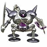 [限定品]ドラゴンクエスト メタリックモンスターズ ギャラリー リミテッドエディション メタルハンター DQ エニックス ENIX ドラクエ