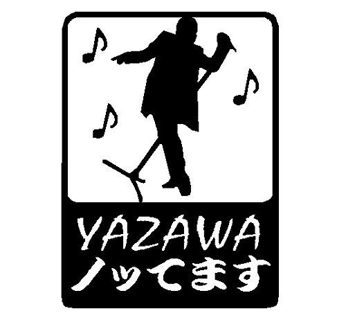 YAZAWAステッカー EY-02B